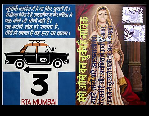 M.C. on Tour: India
