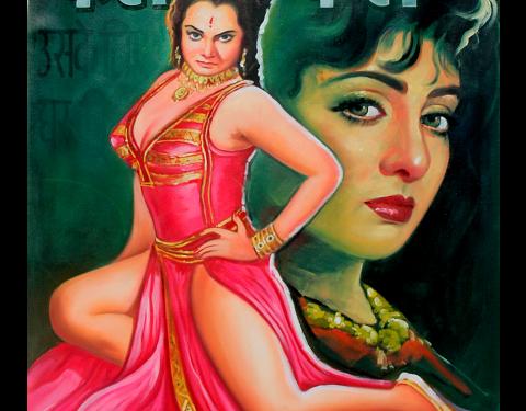 Masala Collage 3: India